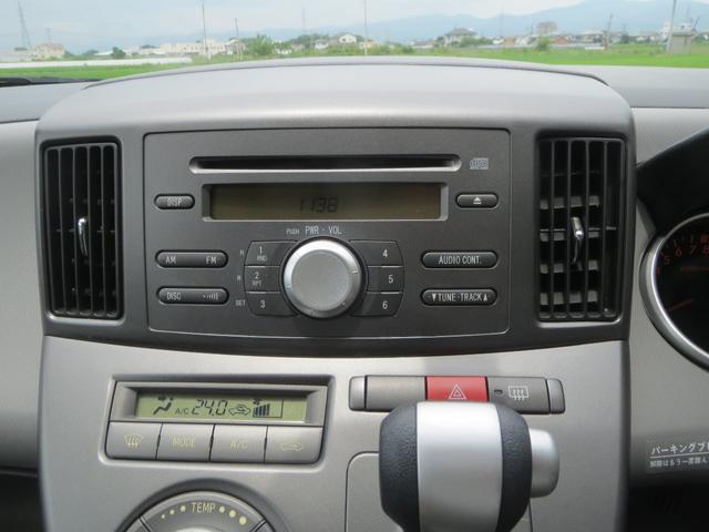 「ダイハツ」「ソニカ」「軽自動車」「徳島県」の中古車10
