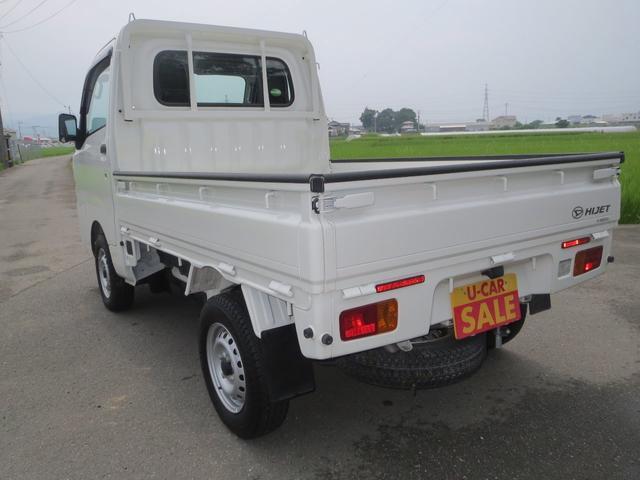 「ダイハツ」「ハイゼットトラック」「トラック」「徳島県」の中古車9