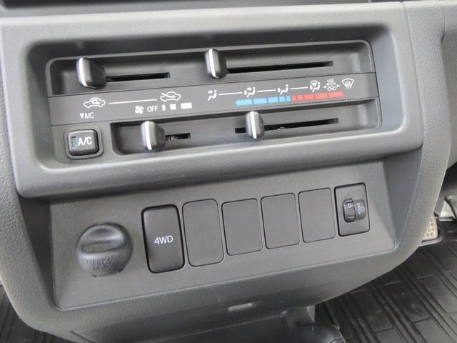 「ダイハツ」「ハイゼットトラック」「トラック」「徳島県」の中古車16