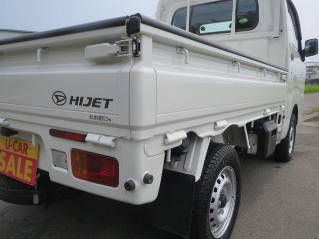 「ダイハツ」「ハイゼットトラック」「トラック」「徳島県」の中古車36