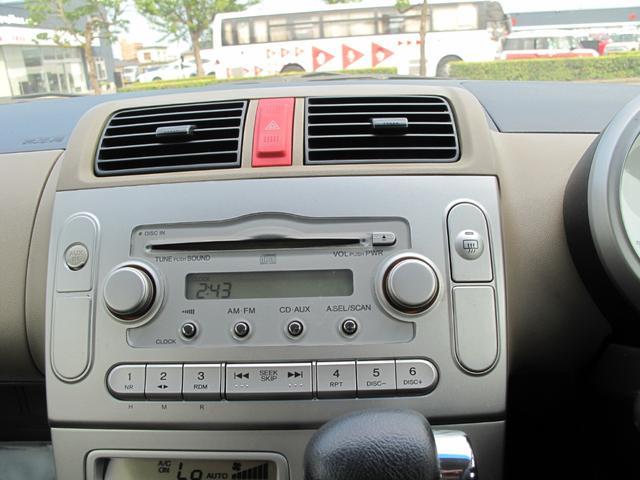 「ホンダ」「ライフ」「コンパクトカー」「香川県」の中古車10