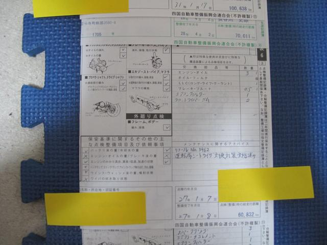 「スズキ」「パレット」「コンパクトカー」「香川県」の中古車24