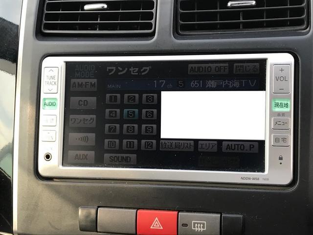 X ナビ TV スマートキー オートエアコン 純正アルミ(15枚目)