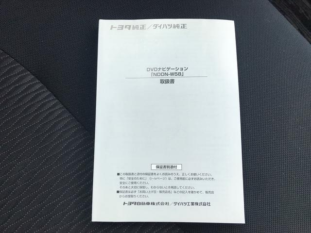 X ナビ TV スマートキー オートエアコン 純正アルミ(20枚目)