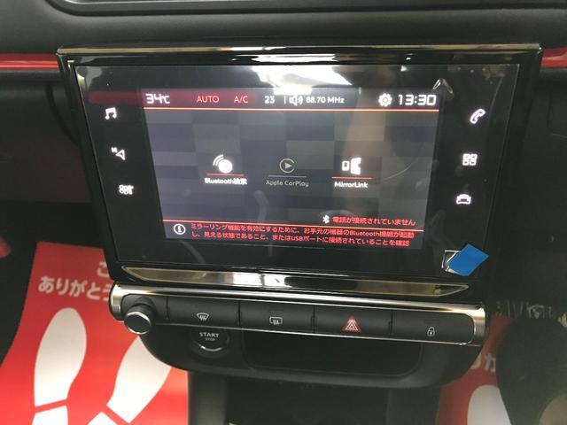 「シトロエン」「シトロエン C3」「コンパクトカー」「香川県」の中古車16