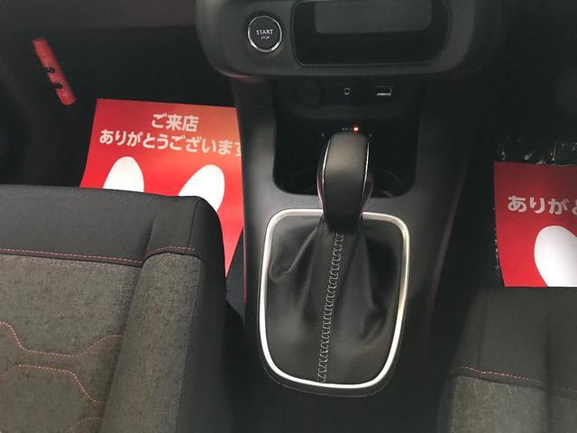 「シトロエン」「シトロエン C3」「コンパクトカー」「香川県」の中古車17