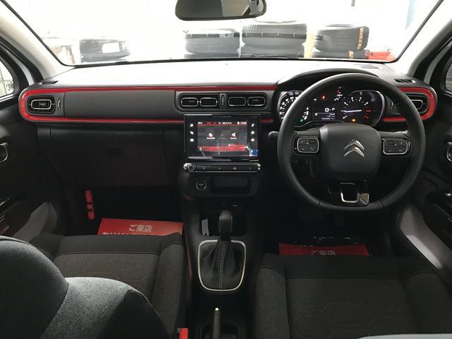 「シトロエン」「シトロエン C3」「コンパクトカー」「香川県」の中古車18
