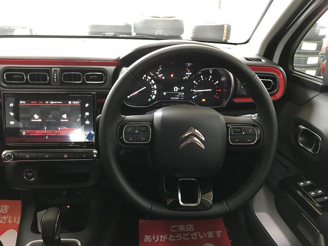 「シトロエン」「シトロエン C3」「コンパクトカー」「香川県」の中古車19