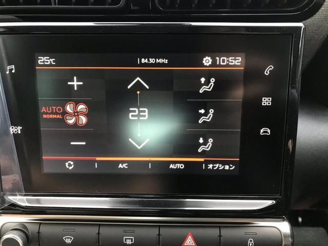 シャイン 登録済未使用車 衝突被害軽減ブレーキ バックカメラ 駐車場パーキングアシスト アップルカープレイアンドロイドオート接続 スマートキー ロック時ドアミラー開閉機能 後席スライドリクライニング(10枚目)