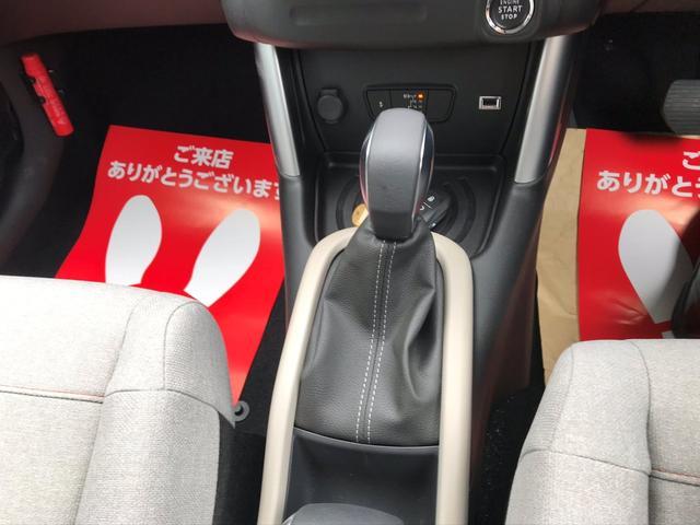 シャイン 登録済未使用車 衝突被害軽減ブレーキ バックカメラ 駐車場パーキングアシスト アップルカープレイアンドロイドオート接続 スマートキー ロック時ドアミラー開閉機能 後席スライドリクライニング(11枚目)