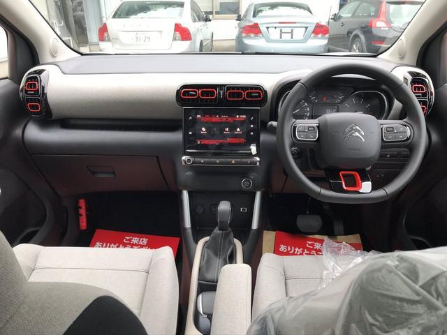 シャイン 登録済未使用車 衝突被害軽減ブレーキ バックカメラ 駐車場パーキングアシスト アップルカープレイアンドロイドオート接続 スマートキー ロック時ドアミラー開閉機能 後席スライドリクライニング(15枚目)