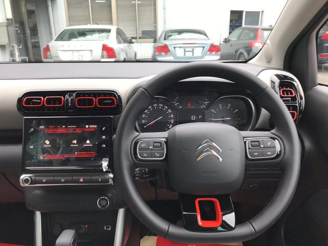 シャイン 登録済未使用車 衝突被害軽減ブレーキ バックカメラ 駐車場パーキングアシスト アップルカープレイアンドロイドオート接続 スマートキー ロック時ドアミラー開閉機能 後席スライドリクライニング(16枚目)