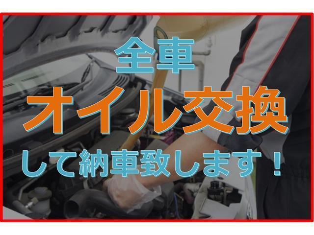 「ホンダ」「ライフ」「コンパクトカー」「徳島県」の中古車36