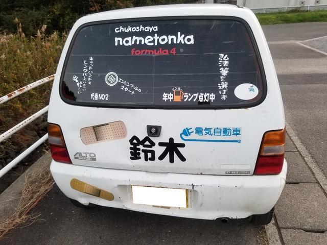 「スズキ」「アルト」「軽自動車」「徳島県」の中古車7