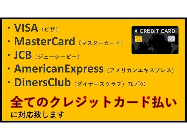 「トヨタ」「エスクァイア」「ミニバン・ワンボックス」「徳島県」の中古車20
