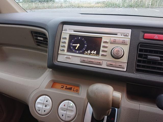 「ホンダ」「ライフ」「コンパクトカー」「徳島県」の中古車10