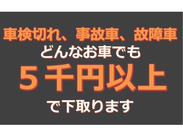 「ホンダ」「ライフ」「コンパクトカー」「徳島県」の中古車17