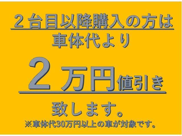「ホンダ」「フリード」「ミニバン・ワンボックス」「徳島県」の中古車29