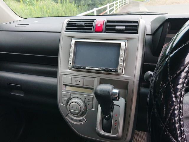 「ホンダ」「ゼスト」「コンパクトカー」「徳島県」の中古車13