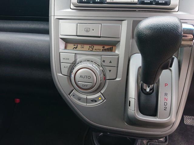 「ホンダ」「ゼスト」「コンパクトカー」「徳島県」の中古車18