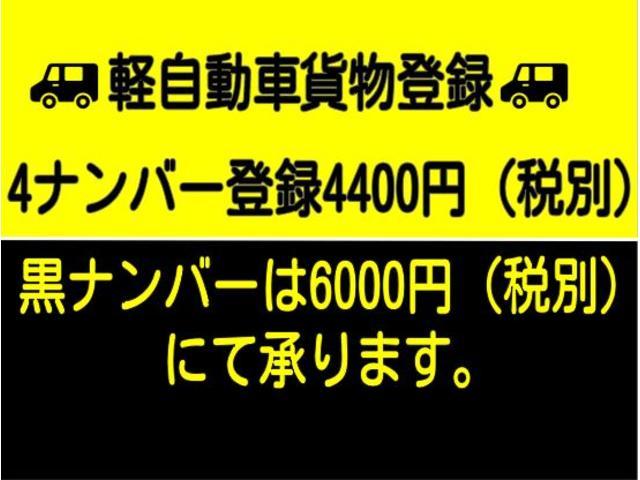 「ダイハツ」「ムーヴコンテ」「コンパクトカー」「徳島県」の中古車18