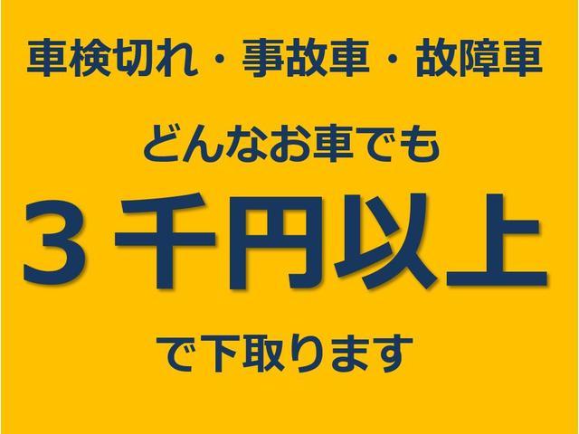 「ダイハツ」「ムーヴコンテ」「コンパクトカー」「徳島県」の中古車20
