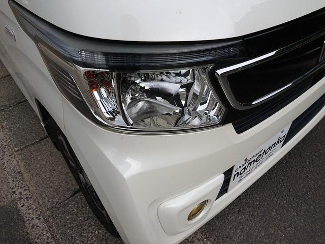 「ホンダ」「N-WGN」「コンパクトカー」「徳島県」の中古車5