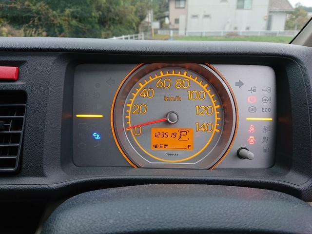 「ホンダ」「ライフ」「コンパクトカー」「徳島県」の中古車15