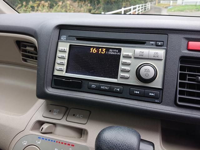 「ホンダ」「ライフ」「コンパクトカー」「徳島県」の中古車16