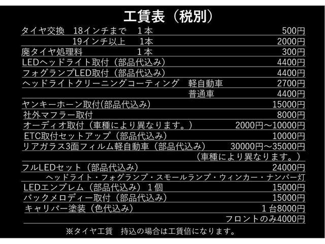 「ホンダ」「ライフ」「コンパクトカー」「徳島県」の中古車19