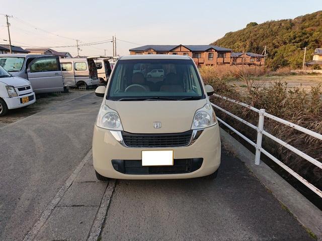 「ホンダ」「ライフ」「コンパクトカー」「徳島県」の中古車2