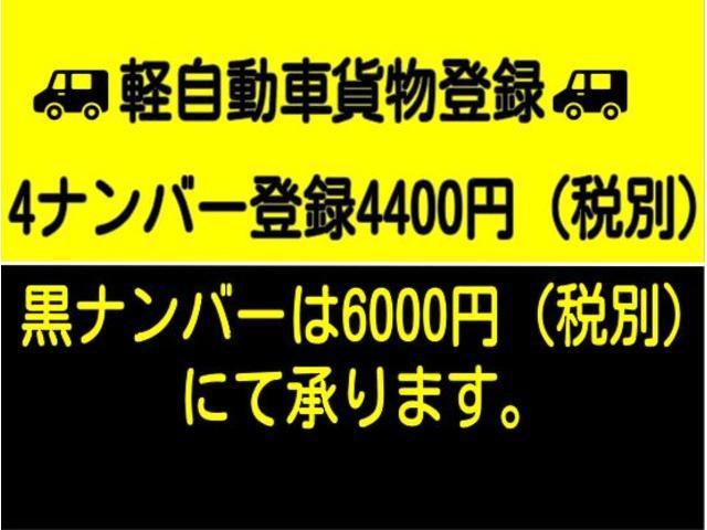 「ホンダ」「ライフ」「コンパクトカー」「徳島県」の中古車22