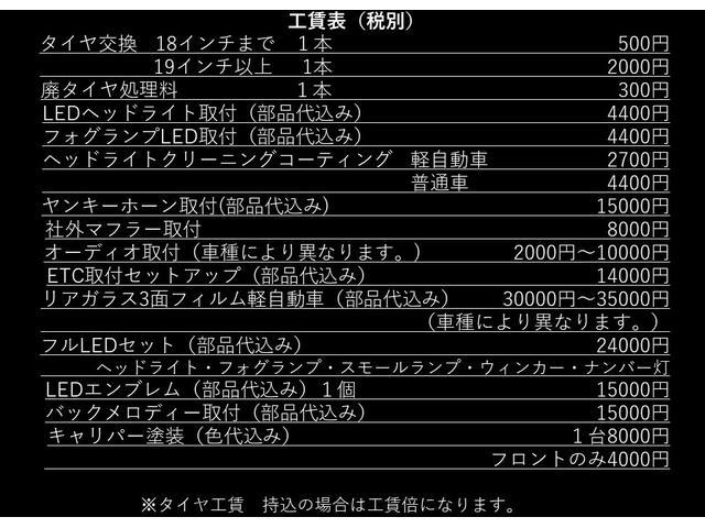 「ホンダ」「ライフ」「コンパクトカー」「徳島県」の中古車25