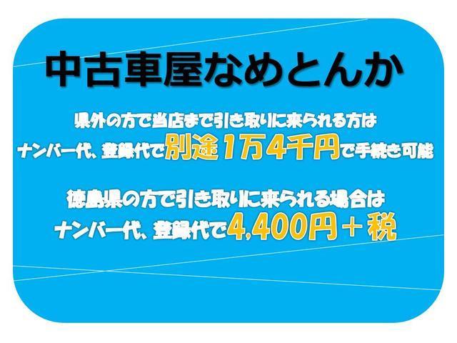 「ダイハツ」「ハイゼットカーゴ」「軽自動車」「徳島県」の中古車18