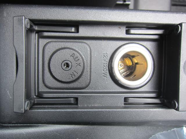 13C-V 禁煙車 キーフリー 盗難防止 タイミングチェーン(18枚目)