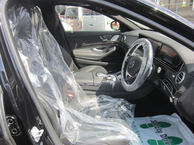 S400h エクスクルーシブ  禁煙車 後席シートヒーター(11枚目)