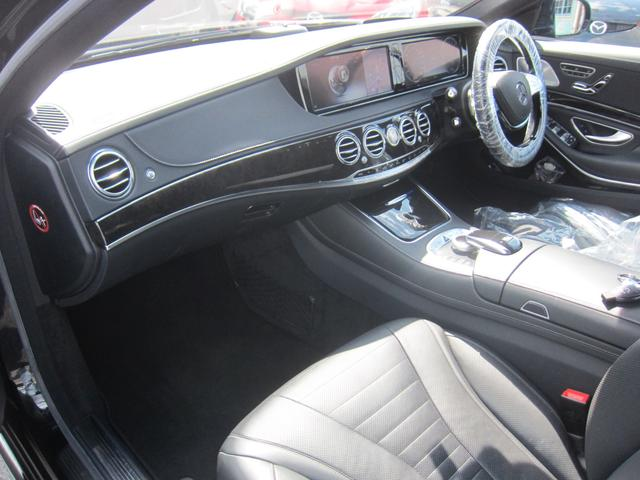 S400h エクスクルーシブ  禁煙車 後席シートヒーター(12枚目)