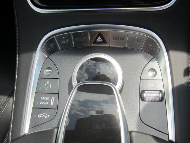 S400h エクスクルーシブ  禁煙車 後席シートヒーター(18枚目)