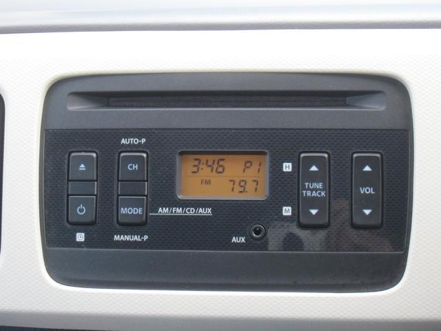 S 禁煙車 1オーナー Iストップ シートヒーター(19枚目)