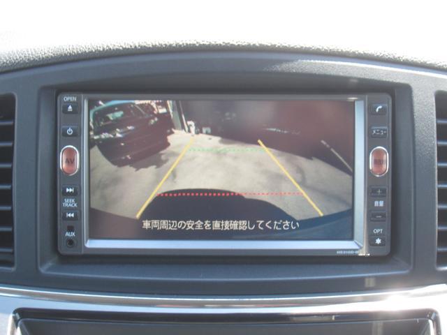 250ハイウェイスター 禁煙車 フルセグナビTV バックカメラ パワースライドドア キセノンライト 7人乗キャプテンシート 純正18AW オットマンシート ETC(27枚目)