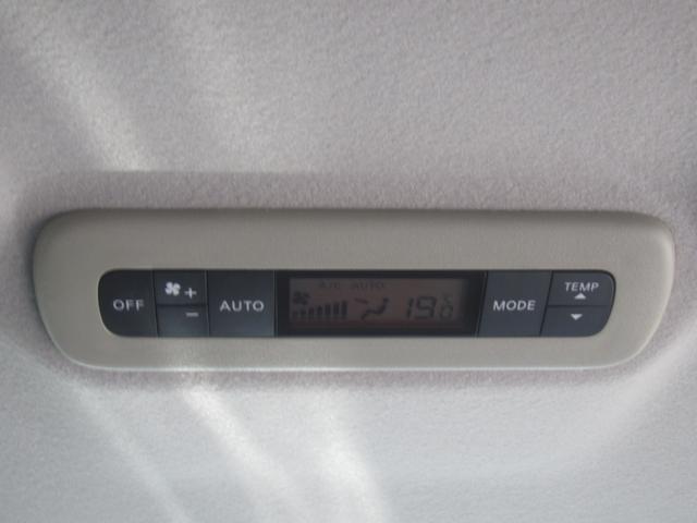 250ハイウェイスター 禁煙車 フルセグナビTV バックカメラ パワースライドドア キセノンライト 7人乗キャプテンシート 純正18AW オットマンシート ETC(33枚目)