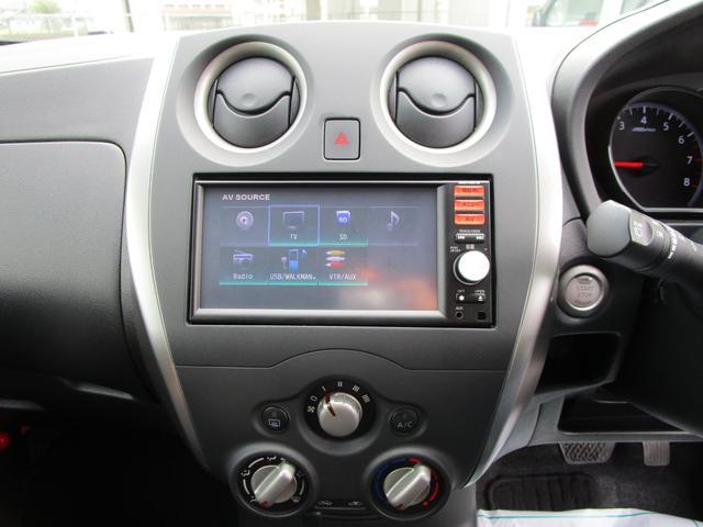 X 禁煙車 フルセグナビTV アイドリングストップ Pスタート インテリジェントキー ドライブレコーダー  フロアマット(18枚目)