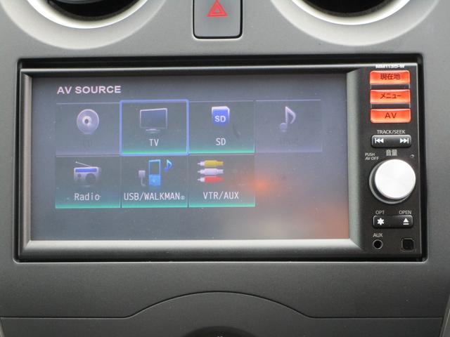 X 禁煙車 フルセグナビTV アイドリングストップ Pスタート インテリジェントキー ドライブレコーダー  フロアマット(19枚目)