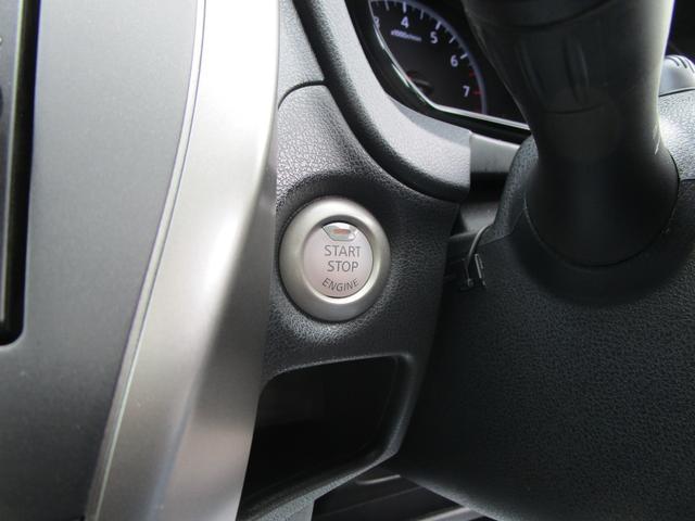 X 禁煙車 フルセグナビTV アイドリングストップ Pスタート インテリジェントキー ドライブレコーダー  フロアマット(24枚目)
