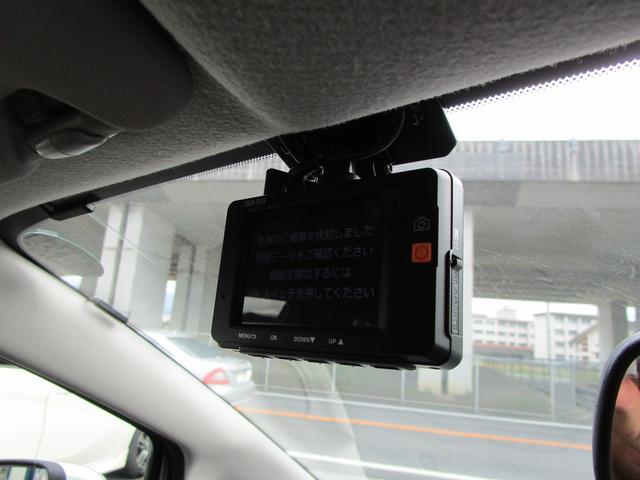 X 禁煙車 フルセグナビTV アイドリングストップ Pスタート インテリジェントキー ドライブレコーダー  フロアマット(25枚目)