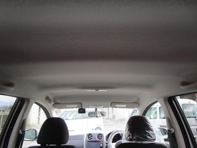 X 禁煙車 フルセグナビTV アイドリングストップ Pスタート インテリジェントキー ドライブレコーダー  フロアマット(26枚目)