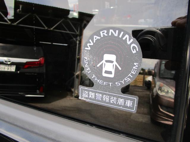 Xt 禁煙車 サンルーフ HIDライト シートヒーター キーレス 純正16AW ETC(32枚目)