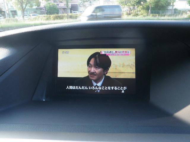 RX450hバージョンL 赤革S プリクラS エアサス TV(14枚目)