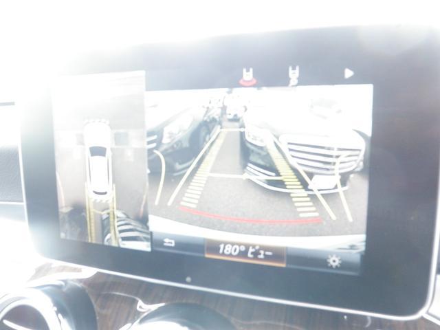 「メルセデスベンツ」「GLC」「SUV・クロカン」「愛媛県」の中古車19