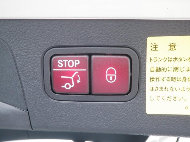 「メルセデスベンツ」「GLC」「SUV・クロカン」「愛媛県」の中古車38